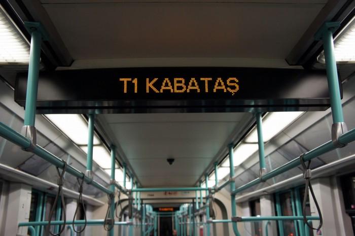 """Станция """"Кабаташ"""""""