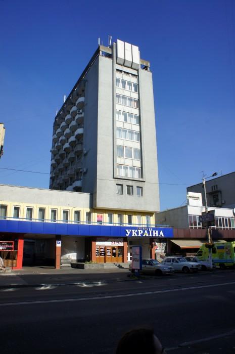 """Ну просто очень узкое здание гостиницы """"Украина"""""""