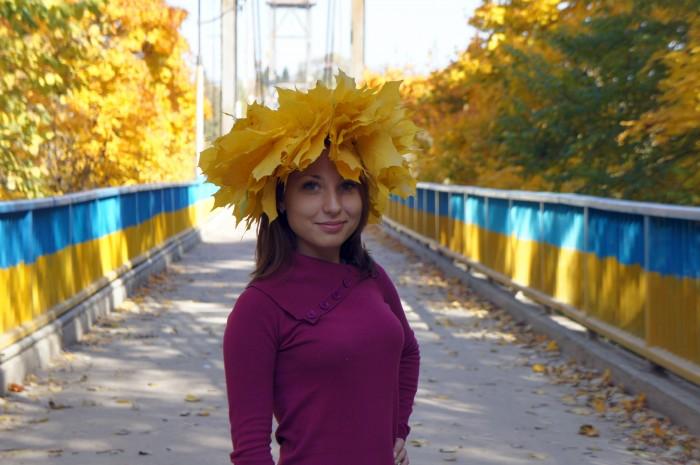 Моя половиночка-украиночка уже с другой стороны моста