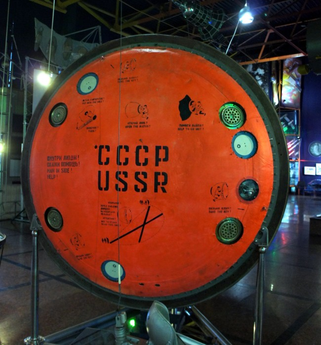 Так выглядела задняя крышка спускового модуля корабля СОЮЗ после отстрела защитной крышки по приземлению