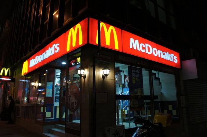 Турецкий маленький McDonald's по пути
